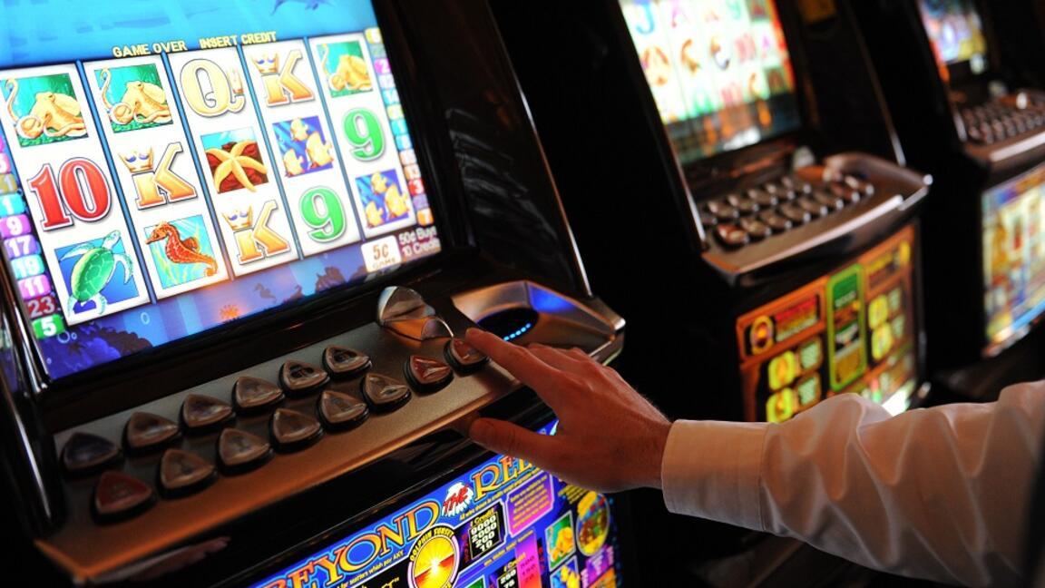 Slot Machine Cheater